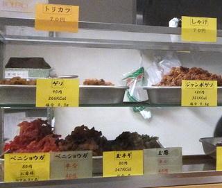 一由そば@駒込(4)温そば200ジャンボゲソ天120コロッケ80天茶サービス.JPG