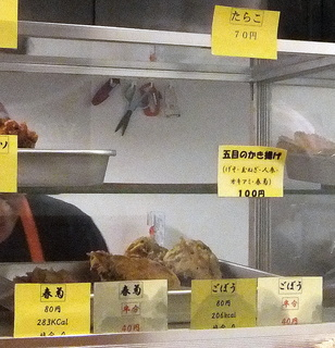 一由そば@駒込(5)温そば200ジャンボゲソ天120コロッケ80天茶サービス.JPG
