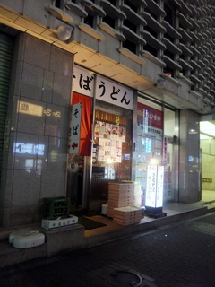 丹波屋@新橋(10)とろろ昆布そば320あさりごはん(おにぎりVer.JPG