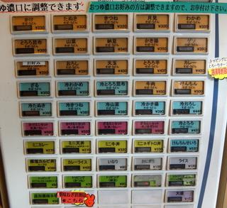 八起@町屋(3)ゲソそば350.JPG