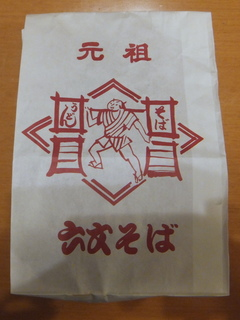 六文そば中延店@中延(1)お土産天ぷらげそ160天ごぼう天130.JPG