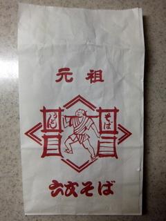六文そば中延店@中延(4)お土産天ぷらげそ160天ごぼう天130.JPG