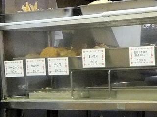 六文そば日暮里㐧2店@日暮里(9)そば200ジャンボゲソ120.JPG