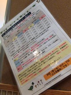 六文そば日暮里第1号店@日暮里(5)げそ天そば360ジャンボ唐揚げ100.JPG
