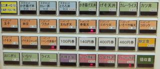 六文そば日暮里第1号店@日暮里(5)冷しげそ天そば360.JPG