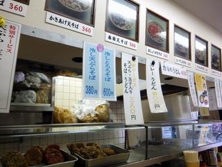 六文そば浜松町1丁目店@大門(2)いかげそ天そば390冷し20海藻130.JPG