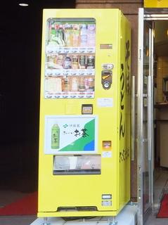 六文そば金杉橋店@浜松町(6)たぬきそば300.JPG