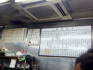 大和屋@中延(2)たぬきそば330玉子50.JPG