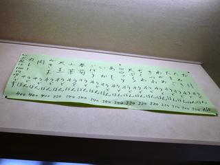 大年@矢向(2)天ぷらそば330.JPG