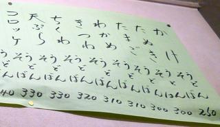 大年@矢向(3)天ぷらそば330.JPG