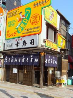 幸寿司吉田屋そば店@高田馬場(6)たぬきそば380.JPG