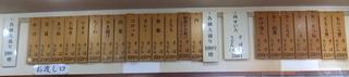 恵びす@竹ノ塚(9)かきあげそば400.JPG