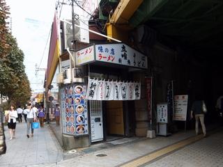 新角@有楽町(2)ラーメンセット650メンチ110.JPG