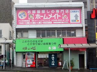 本陣@衣笠(1)カレーそば450チーズ増し80.JPG