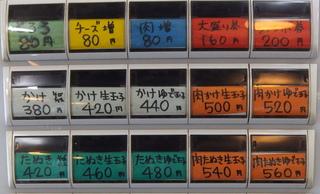 本陣@衣笠(4)カレーそば450チーズ増し80.JPG