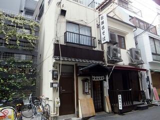 歌舞伎そば@東銀座(1)山かけそば530玉子60.JPG