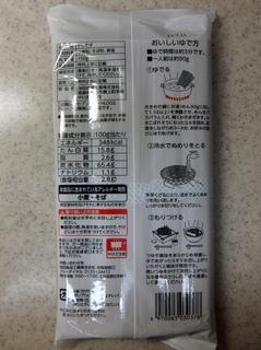 池田食品工業@福島県(2)手もみ式製法そば7&i販売.JPG