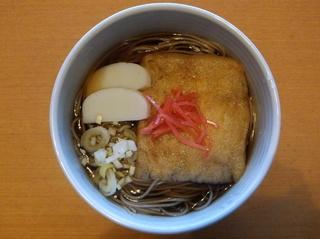 池田食品工業@福島県(4)手もみ式製法そば7&i販売.JPG