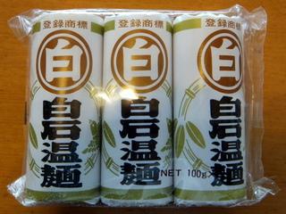 白石物産商事@宮城県(1)白石温麺228.JPG