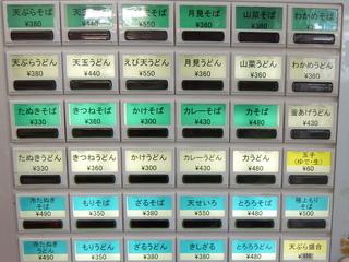 船食@京急田浦(5)天ぷらそば380.JPG