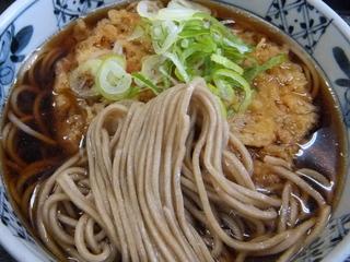 船食@京急田浦(9)天ぷらそば380.JPG