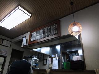 若葉@矢向(9)肉そば450玉子50.JPG