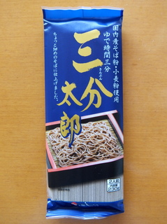 茂野製麺@千葉県鎌ケ谷市(1)三分太郎198.JPG