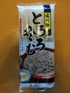茂野製麺@千葉県鎌ケ谷市(1)味川柳とろろそば.JPG