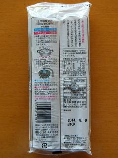 茂野製麺@千葉県鎌ケ谷市(2)あじのざるそば188.JPG