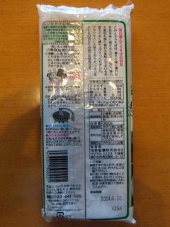 茂野製麺@千葉県鎌ケ谷市(2)味川柳とろろそば.JPG