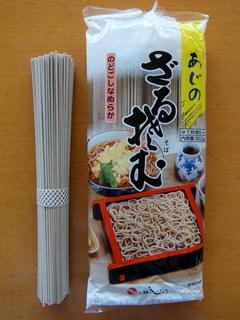 茂野製麺@千葉県鎌ケ谷市(4)あじのざるそば188.JPG
