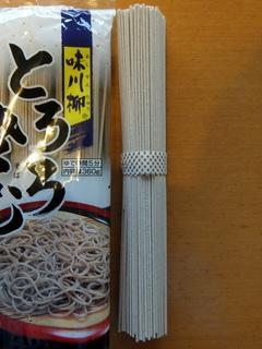茂野製麺@千葉県鎌ケ谷市(4)味川柳とろろそば.JPG