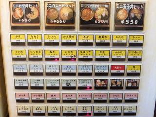 蕎麦たつ@泉岳寺(2)肉そば480ほうれん草100.JPG