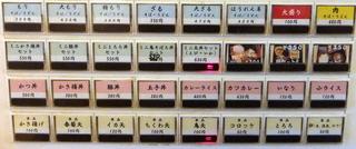 蕎麦たつ@泉岳寺(4)肉そば480ほうれん草100.JPG