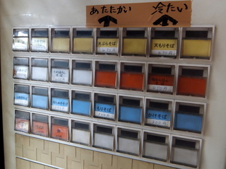蕎麦政@南花畑(3)冷肉そば420.JPG