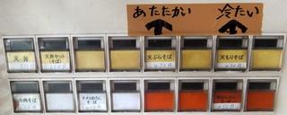 蕎麦政@南花畑(4)冷肉そば420.JPG