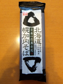 藤原製麺@北海道旭川市(1)幌加内そば238.JPG